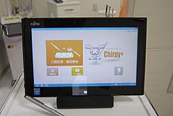 患者説明用ソフト「チャーピー」